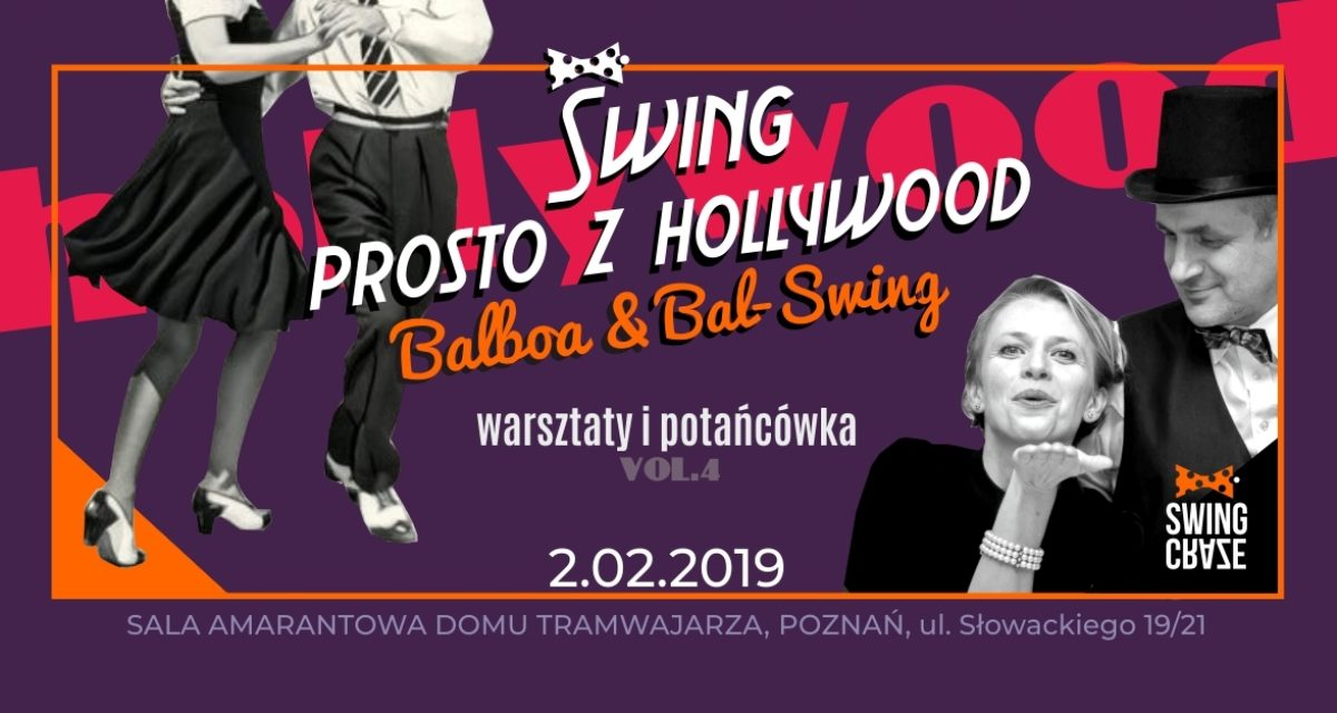 SwingProstoZHollywood_vol4